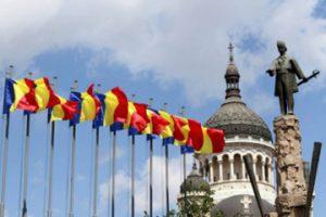 Patria mea Romania