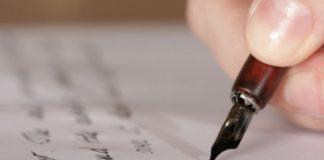 Scrisoare catre mama de 8 martie