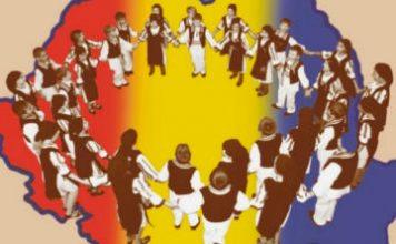 Compunere Serbare de Ziua Națională a României
